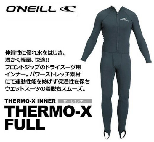 13fw-onl-thermo-fl1.jpg
