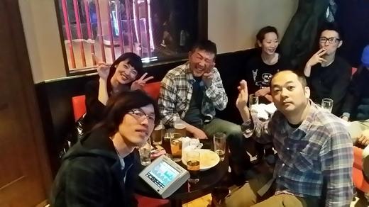 20160227_230536.jpg