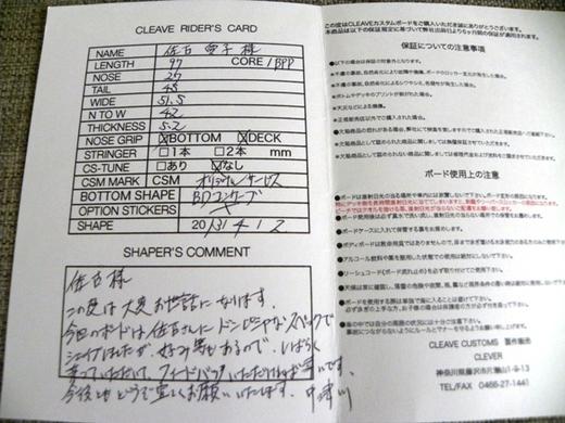 DSCN4276.JPG