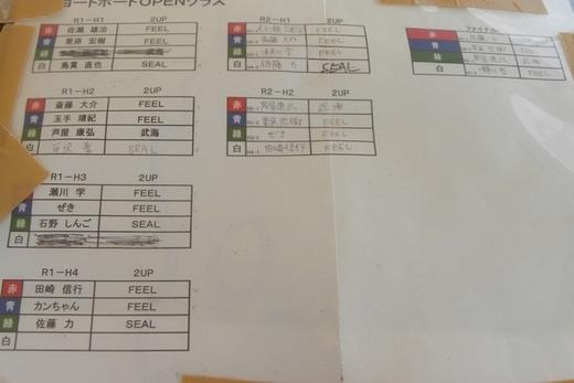 DSCN5729.JPG