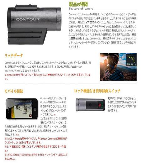コンツアー2.JPG