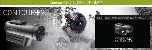 コンツアー2ー1.JPG