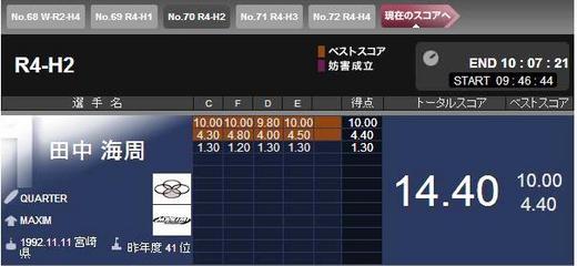 海周10P.JPG