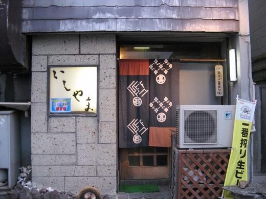 ishiyama1 (800x600).jpg