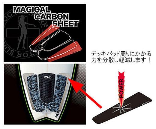 magicalsheet3.jpg
