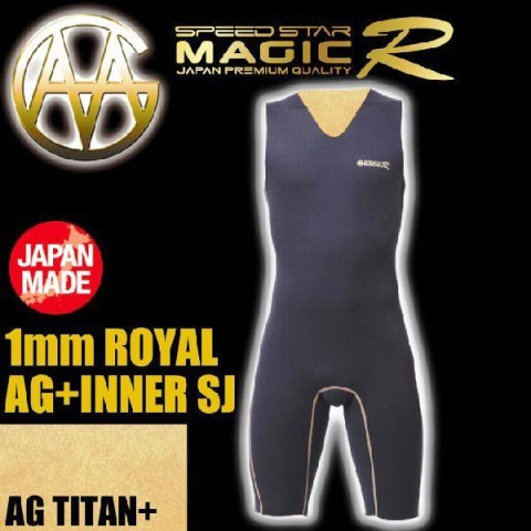 maniac_sf-inner-magic-roy-1mmsj.jpg