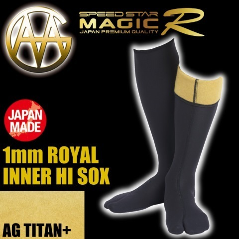 sf-inner-magic-roy-1mmsox_1.jpg