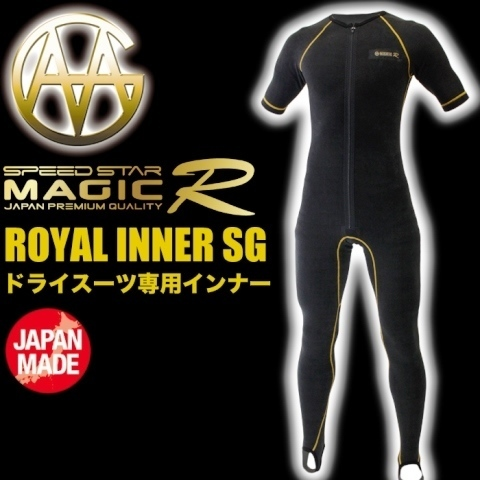sf-inner-magic-roy-sg_1.jpg