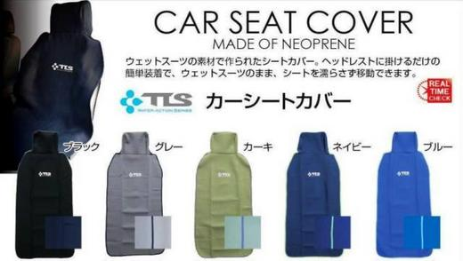 tools-seat-cover-11.jpg
