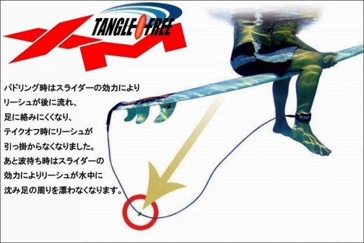 xm_tanglefree.jpg