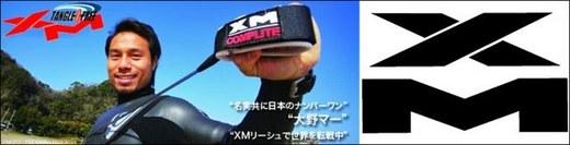 xmpop.jpg