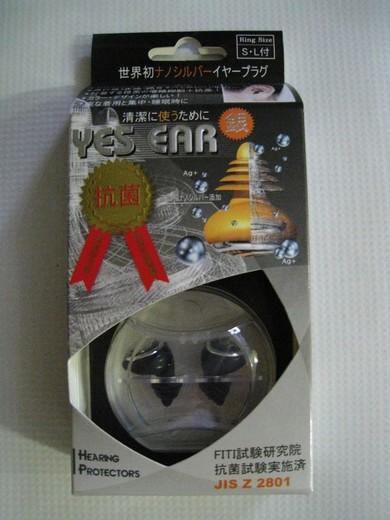 yes_ear_001.jpg